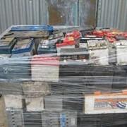 Скуп лом аккумуляторов, продать отработанные аккумуляторы, утилизация аккумуляторов.Цена от 1 грн. за 1 ампер/час фото