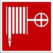 Знак Пожарный кран комплект фото