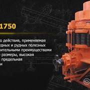 Диск КСД/КМД-1750 фото