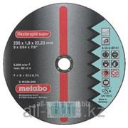 Круг отрезной Flexiarapid по нержавеющей стали 230x1,9 прямой A30R Код: 616185000 фото