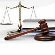 Юридическая помощь юридическим лицам фото