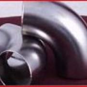 Отвод стальной оцинкованный круто изогнутый под сварку фото