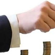 Оценка ценных бумаг и доли участия в Уставном капитале фото