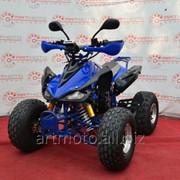 Квадроцикл Sport Energy F-1 125 Max H б.у фото
