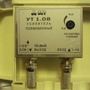Усилитель мачтовый (30 дБ): УТМ 1.08 (выходн. уровень 102 дБмкв) фото