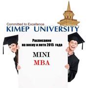 Программа Mini MBA Расписание на весну и лето 2016 года фото