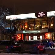 Кафе, ресторан и бар в Набережных Челнах фото