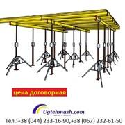 Опалубки - аренда и продажа, Киев фото