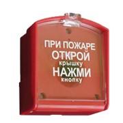 Извещатель пожарный ручной ИПР-3СУ фото