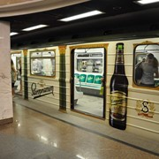 Брендирование вагонов метрополитена фото