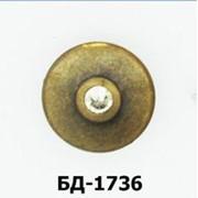 Пуговица джинсовая 17мм (болт джинсовый), Код: БД-1736 фото