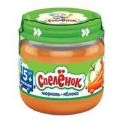 Спеленок пюре морковно-яблочное (с 5 мес) 80г ст/б фото