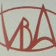 Разработка логотипа и фименного стиля фото