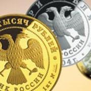 Продажа монет из драгоценных металлов фото