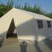 Купить Палатки для базового лагеря фото