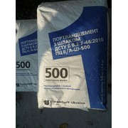 Цемнет, портландцемент, тарированный в мешки по 50 кг, заказ, доставка, ж/д, Оптом, цены CPT