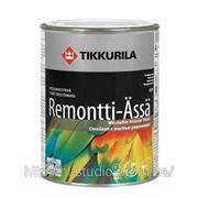 Акриловая краска стойкая к мытью Тиккурила Ремонтти-Ясся - Remontti-Assa, база С (0,9 л)