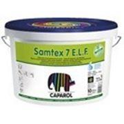 Краска Caparol Samtex 7 E.L.F., 10 л фото