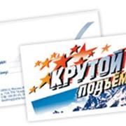 Печать на конвертах фото