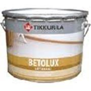 Краска для бетонных полов Тиккурила Бетолюкс (Betolux), 9л База А фото