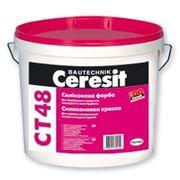 Ceresit CT 48 Фасадная силиконовая краска (10л) фото