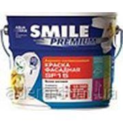 14 КГ Краска фасадная акрило-силиконовая SMILE PREMIUM SF15 фото