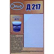 Структурная краска Эльф Д-217, 30кг фото