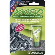 XA10103 Хадо Гель-ревитализант для КПП и редукторов (9мл) фото