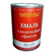 Эмаль МЛ-165 фото