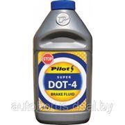 PILOTS DOT-4, банка 910 гр