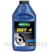 OILRIGHT Тормозная жидкость DOT-4, банка 455 гр