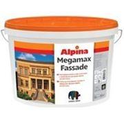 Атмосферостойкая, устойчивая к загрязнению фасадная краска ALPINA MEGAMAX FASSADE 10л В1 фото
