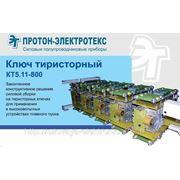 Тиристорный блок для применения в высоковольтных устройствах плавного пуска асинхронных двигателей. фото