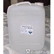 Аммиак водный чда 9кг, кг фото