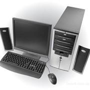 Установка, настройка, оптимизация Операционной Системы и Программного Обеспечения фото