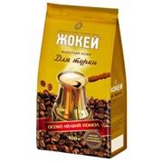 Кофе Жокей Для турки 100гр.х24п., молотый арт 0772-24 фото