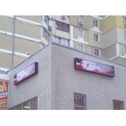 Реклама дешево!!! фото