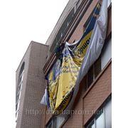 Баннер на высоте фото
