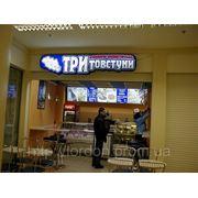 Лайтбоксы фотография
