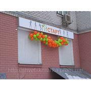 Рекламный световой короб изготовление фото