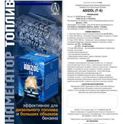 Анамегаторы - Компоненты моторных топлив--приводит к снижению удельного расхода топлива и токсичности продуктов сгорания фото