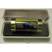 Магнитно-вихревой активатор топлива (МАВИАТ) фото