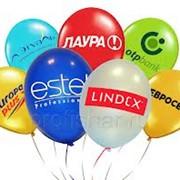 Печать на латексных шарах любого логотипа фото