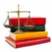 Юридические книги фото