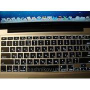 Гравировка клавиатуры MacBookов , ноутбуков, нетбуков Запорожье фото