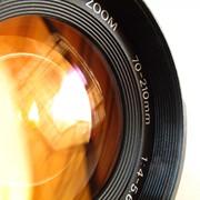 Услуги фотографии цветной фото