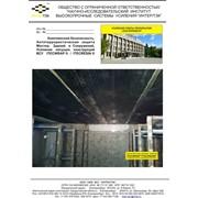 Композит для усиления бетона фото