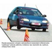 Курсы для активных водителей и профессионалов фото