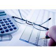 Предоставление консультаций по вопросам бухгалтерского учета и финансовой отчетности фото