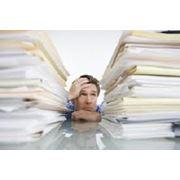 консультации по бухгалтерскому учету и сдаче отчетности фото